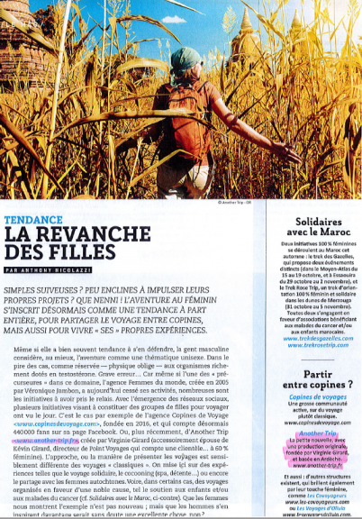 Article TreKMag Septembre 2018.png
